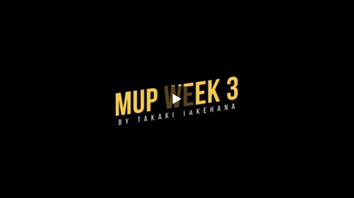 MUPスキルアップ限定動画視聴 WEEK3