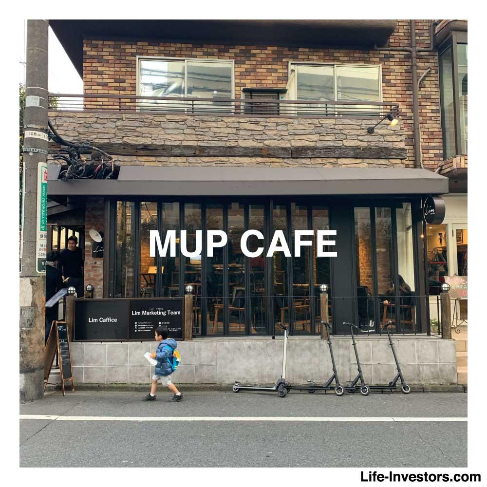 MUPカフェの基本情報