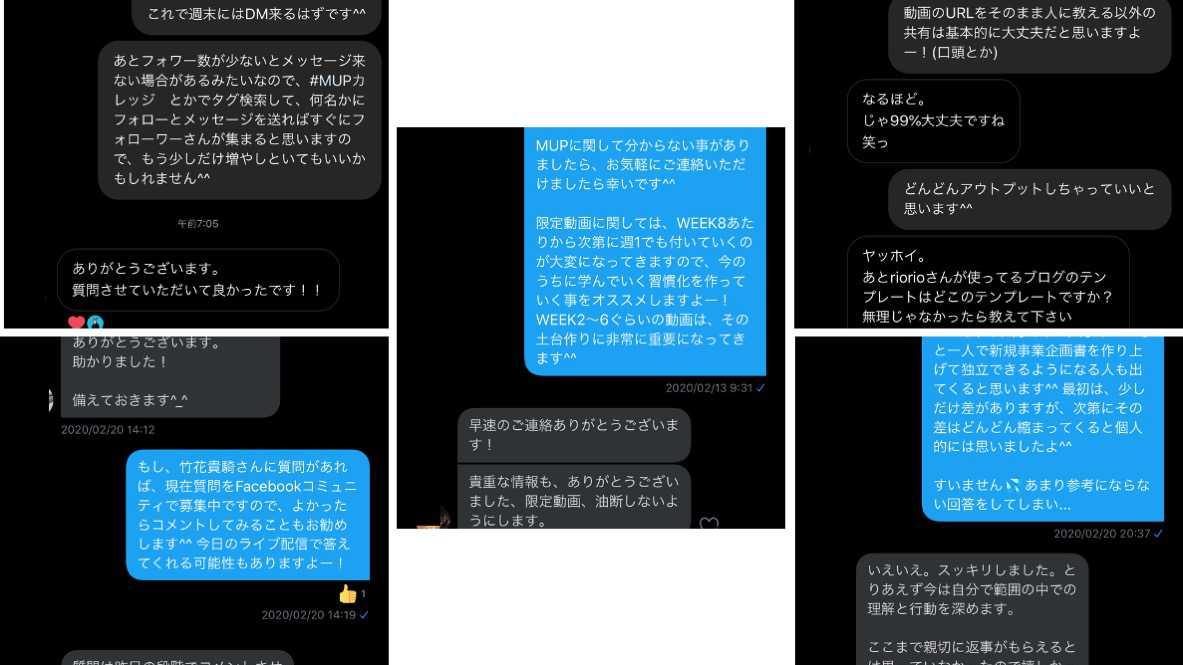 メッセージのやり取りは、こんな感じです♪