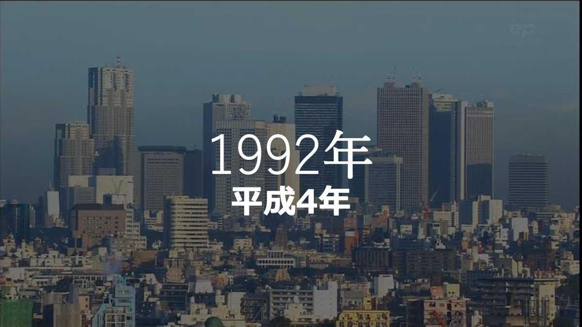 1992年(平成4年)生まれの27歳
