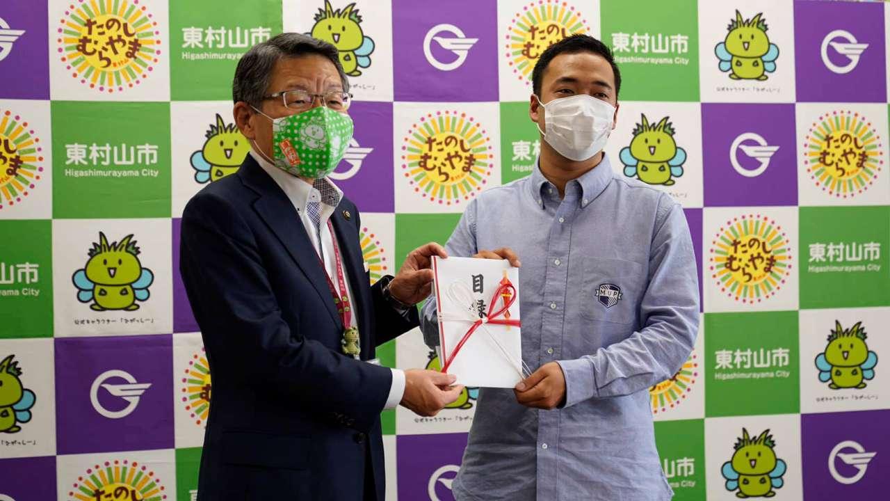 竹花貴騎は2020年6月3日に地元東村山市のタブレットオンライン教育事業に1億1円の寄付しました
