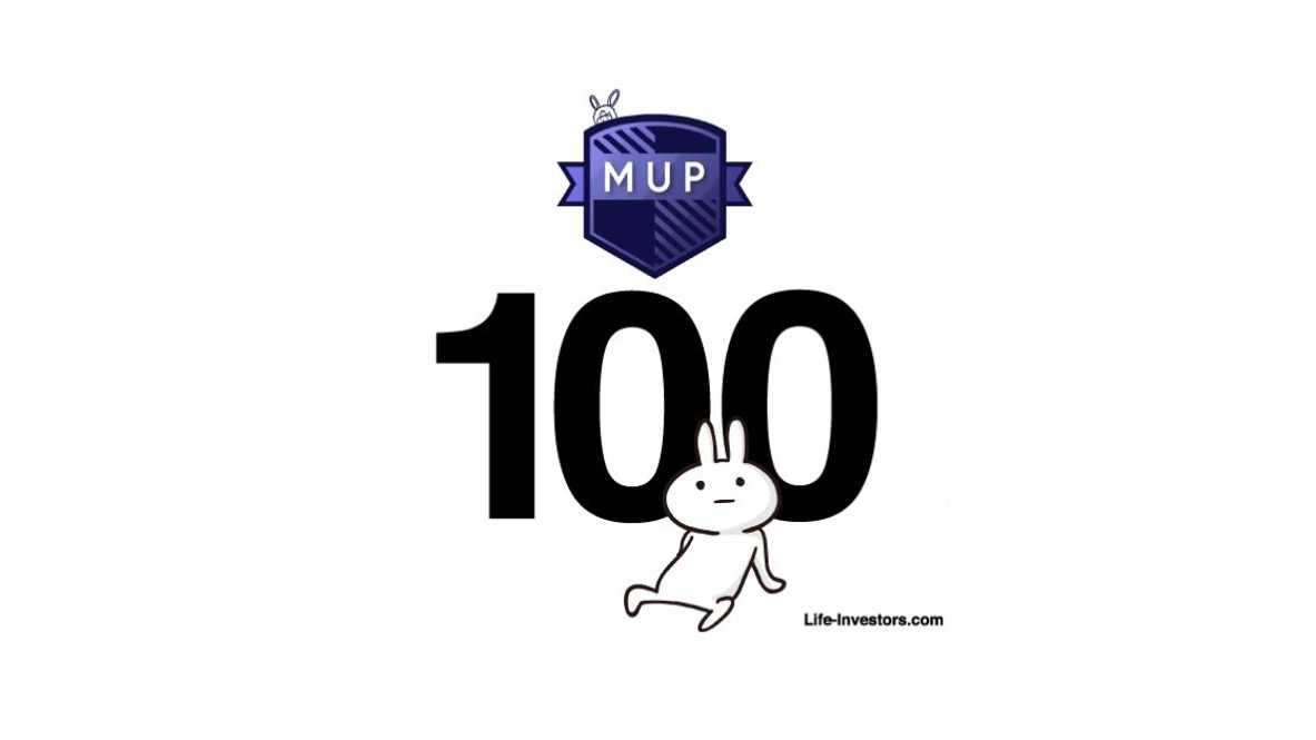MUP100日